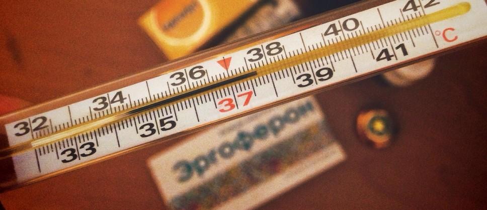 Надо ли сбивать 37℃ ребёнку?