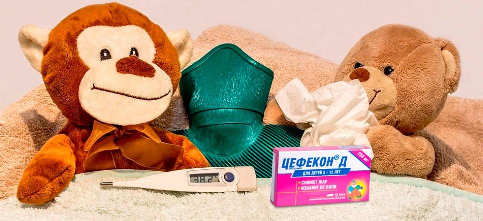 Цефекон Д – когда ставить, при каких болезнях?
