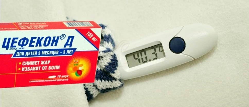 Цефекон Д при температуре